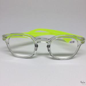 Branches gomme FLUO jaune